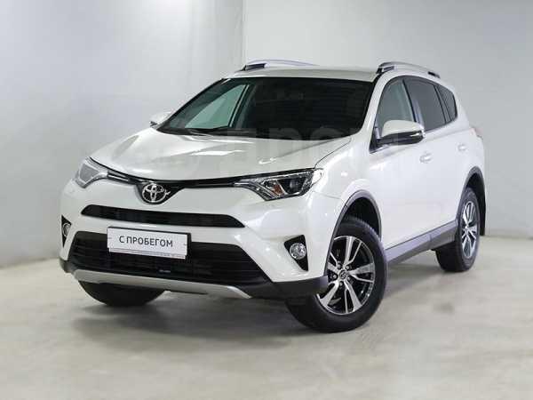 Toyota RAV4, 2016 год, 1 345 000 руб.