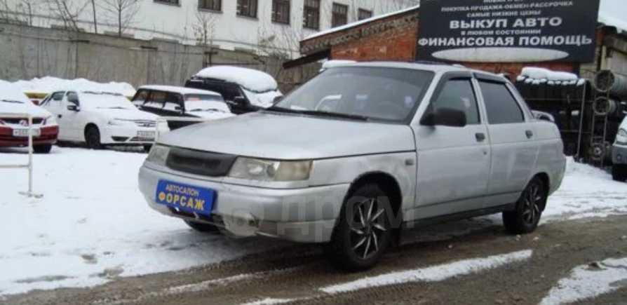 Лада 2110, 2002 год, 39 000 руб.