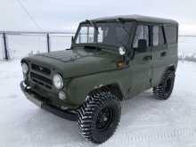 Салехард 469 1985