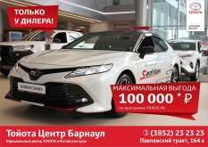 Барнаул Toyota Camry 2020