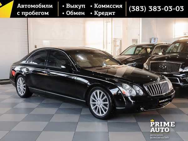 Maybach 57, 2008 год, 5 449 000 руб.