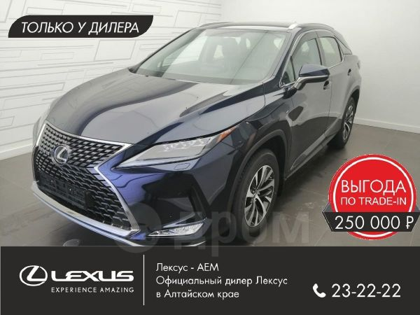 Lexus RX300, 2019 год, 3 940 000 руб.