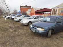 Новокубанск 2112 2000