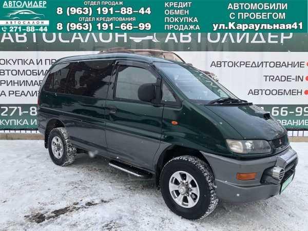 Mitsubishi Delica, 1998 год, 477 000 руб.