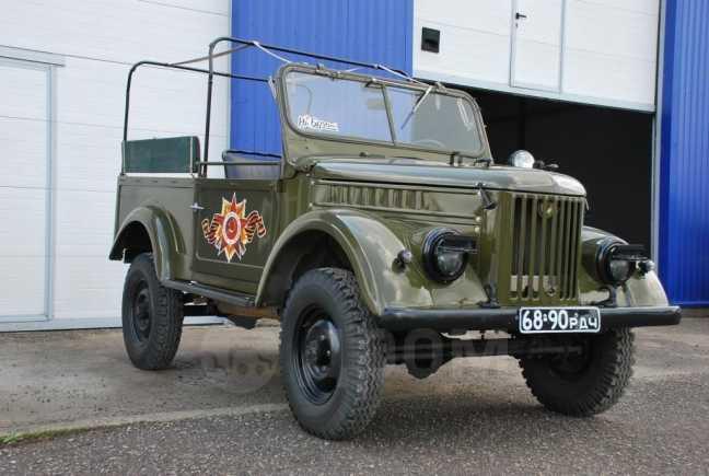 ГАЗ 69, 1970 год, 795 000 руб.