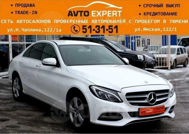 Mercedes-Benz C-Class, 2014 год, 1 349 998 руб.