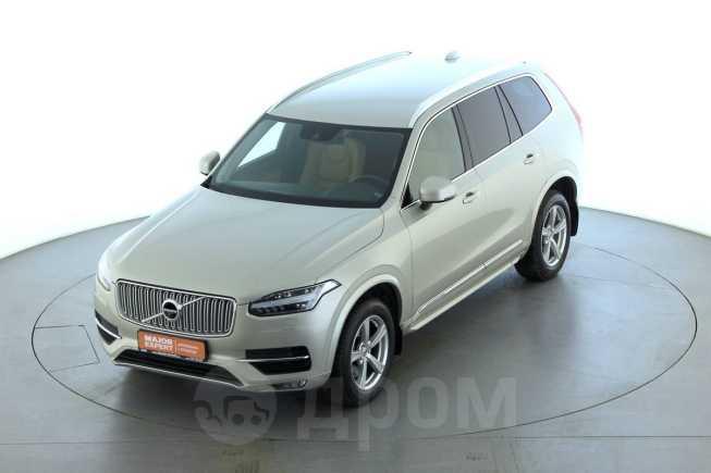 Volvo XC90, 2016 год, 2 650 000 руб.