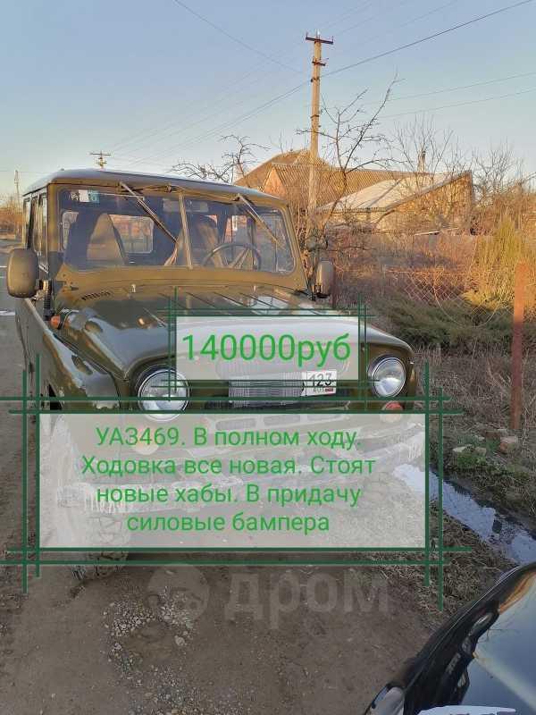 УАЗ 469, 1983 год, 130 000 руб.