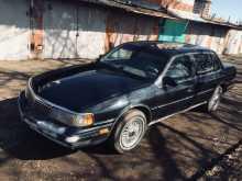 Краснодар Continental 1991