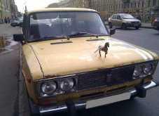 Москва 2106 1986
