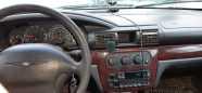Chrysler Sebring, 2001 год, 130 000 руб.