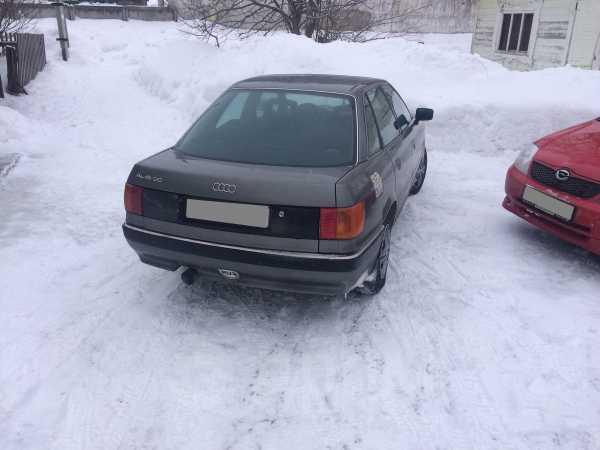 Audi 90, 1988 год, 80 000 руб.