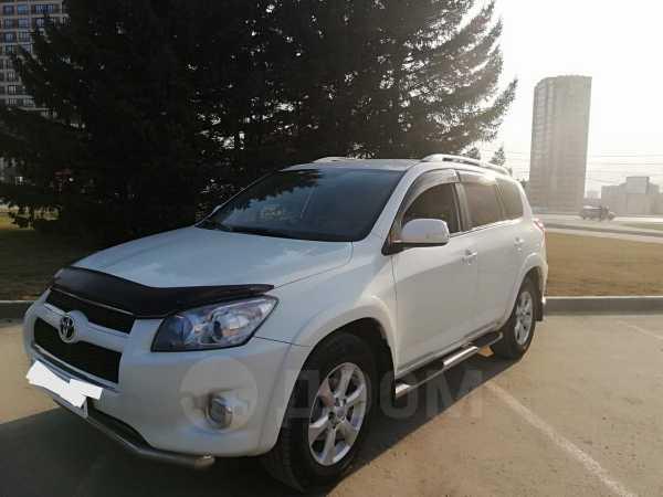 Toyota RAV4, 2012 год, 1 320 000 руб.