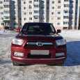 Toyota 4Runner, 2010 год, 1 790 000 руб.
