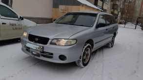 Челябинск Expert 1999