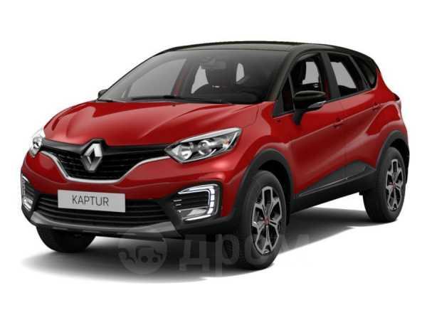 Renault Kaptur, 2020 год, 1 294 990 руб.