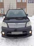 Toyota Noah, 2003 год, 595 000 руб.