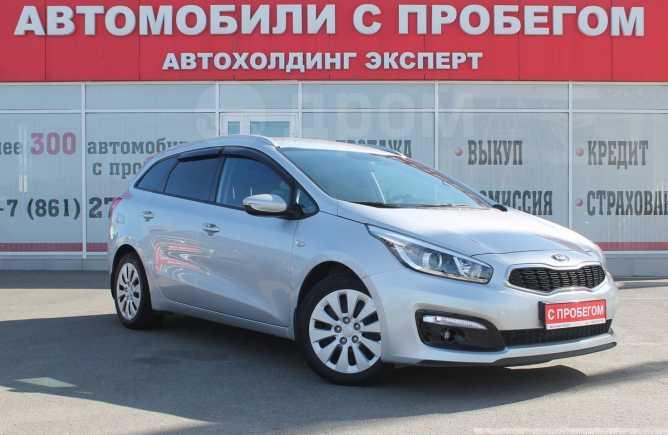 Kia Ceed, 2018 год, 870 000 руб.