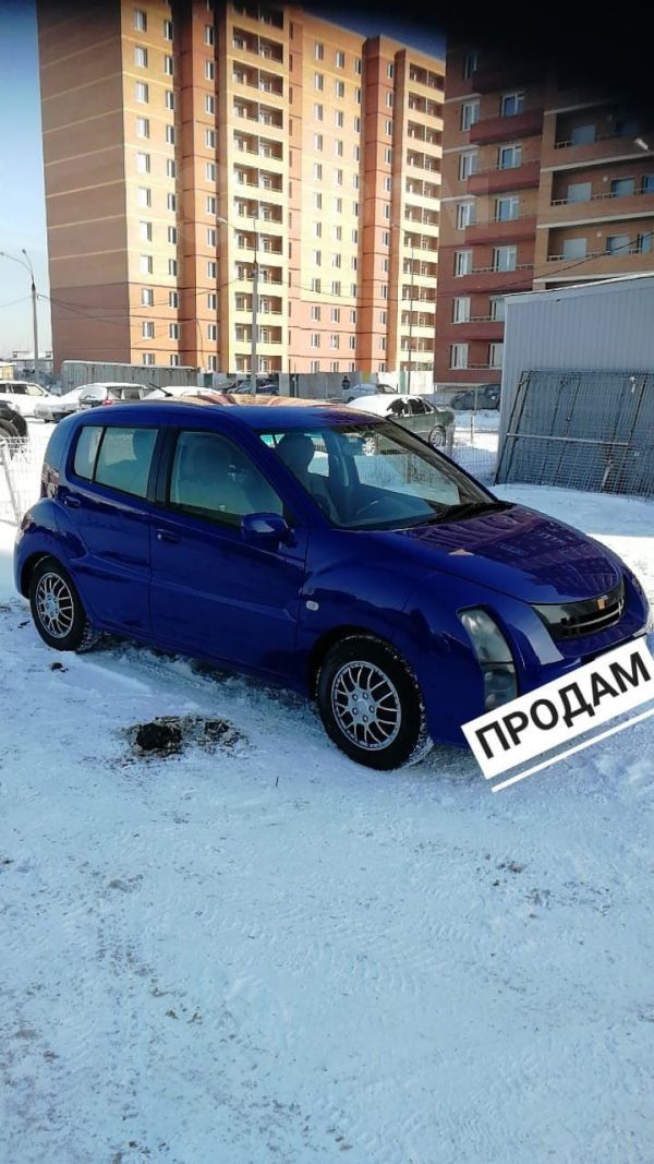 Toyota WiLL Cypha, 2003 год, 287 000 руб.