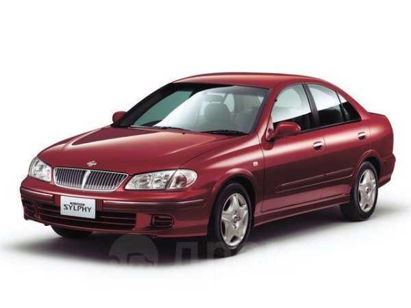 Nissan Bluebird Sylphy, 2000 год, 245 000 руб.