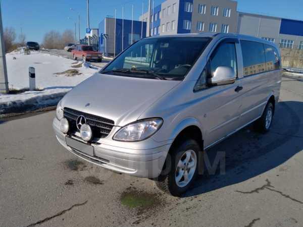 Mercedes-Benz Vito, 2007 год, 700 000 руб.