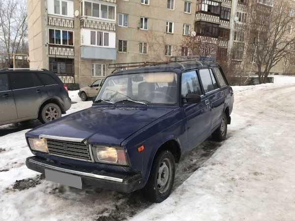Лада 2104, 1997 год, 23 000 руб.