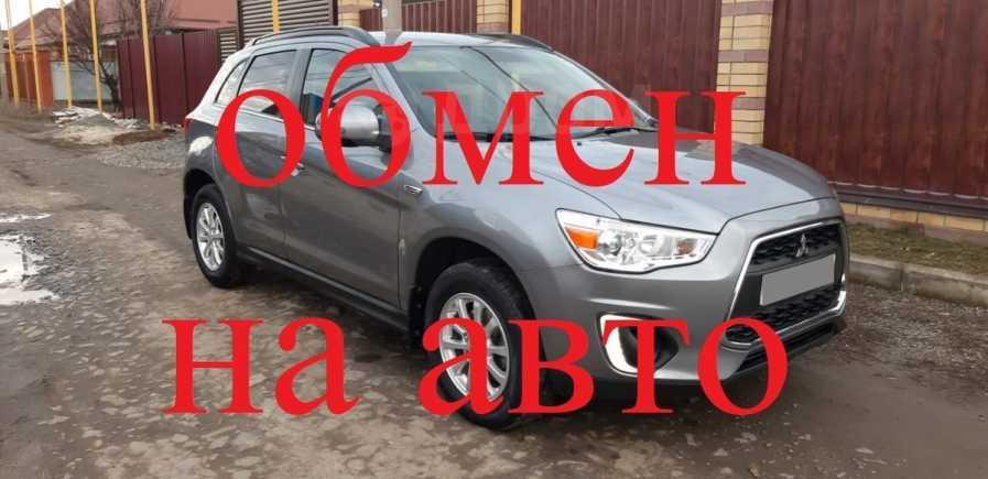Mitsubishi ASX, 2014 год, 735 000 руб.