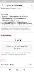 Лада 2107, 2007 год, 53 000 руб.