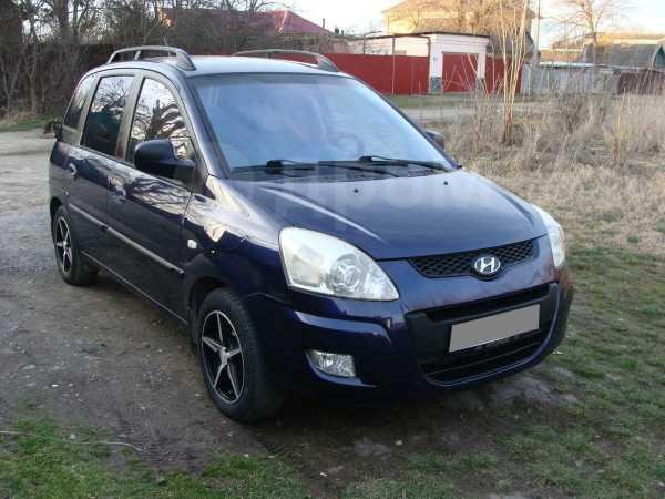 Hyundai Matrix, 2008 год, 288 000 руб.