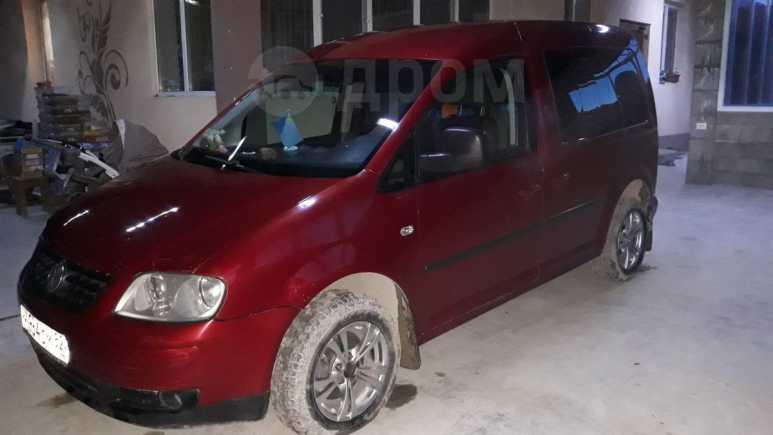 Volkswagen Caddy, 2008 год, 550 000 руб.