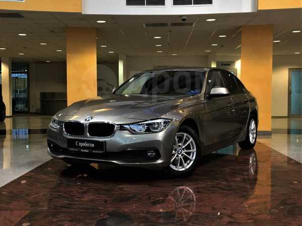 BMW 3-Series, 2017 год, 1 380 000 руб.
