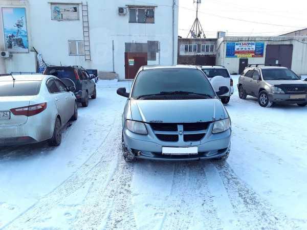 Dodge Grand Caravan, 2003 год, 170 000 руб.