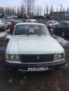 Воронеж 31029 Волга 1994