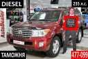 Toyota Land Cruiser, 2012 год, 2 649 000 руб.