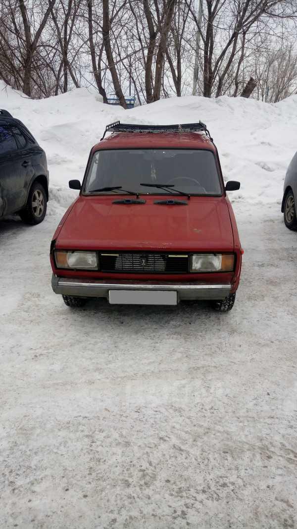 Лада 2104, 2005 год, 40 000 руб.