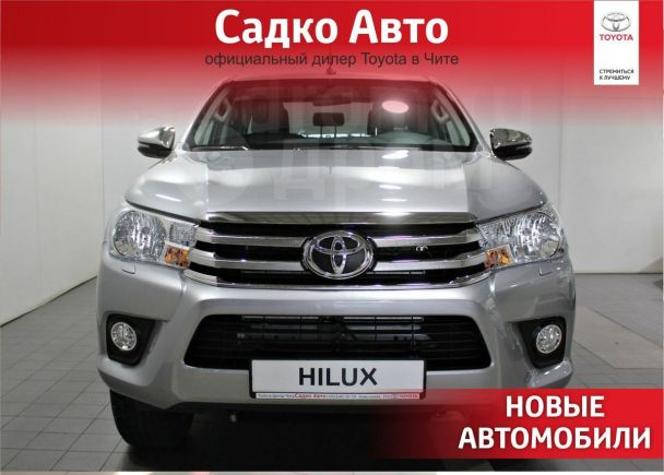Toyota Hilux Pick Up, 2020 год, 2 625 000 руб.