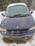 Dodge Caravan, 2000 год, 33 250 руб.