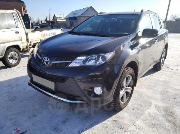 Toyota RAV4, 2014 год, 1 515 000 руб.