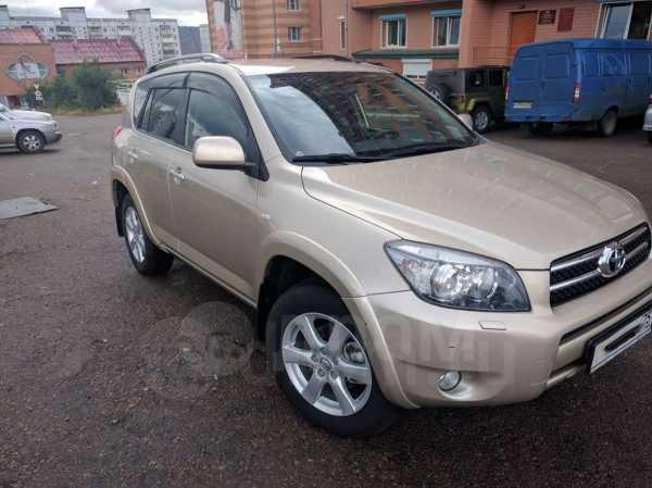 Toyota RAV4, 2008 год, 799 000 руб.