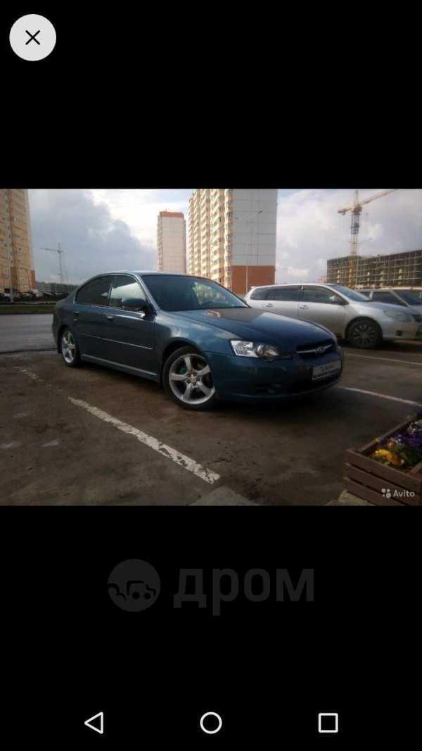 Subaru Legacy, 2004 год, 390 000 руб.