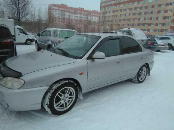 Kia Spectra, 2006 год, 180 000 руб.