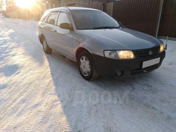 Nissan AD, 2000 год, 195 000 руб.
