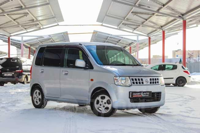Nissan Otti, 2008 год, 274 000 руб.