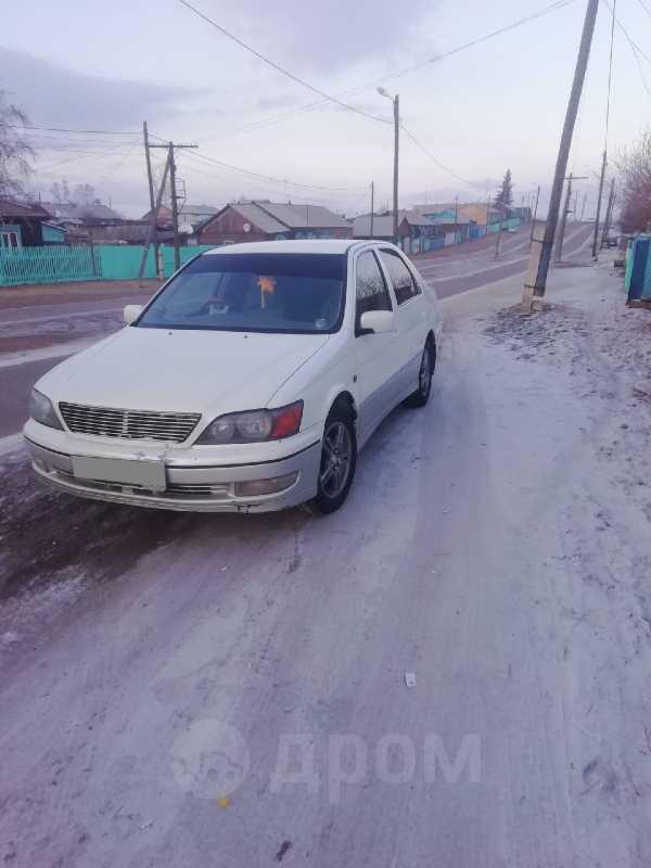 Toyota Vista, 1999 год, 290 000 руб.