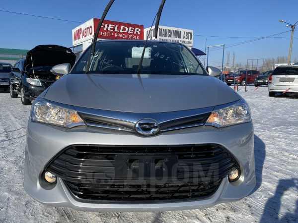 Toyota Corolla Fielder, 2017 год, 815 000 руб.
