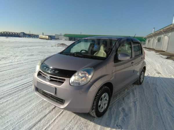 Daihatsu Boon, 2010 год, 337 000 руб.