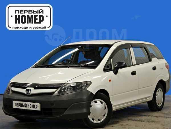 Honda Partner, 2008 год, 367 000 руб.