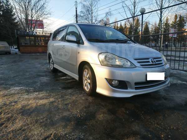 Toyota Ipsum, 2008 год, 620 000 руб.