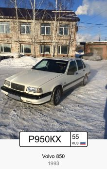 Омск 850 1993