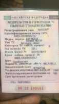 Daewoo Nexia, 2010 год, 139 999 руб.